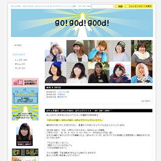 GO!GOD!GOOD!