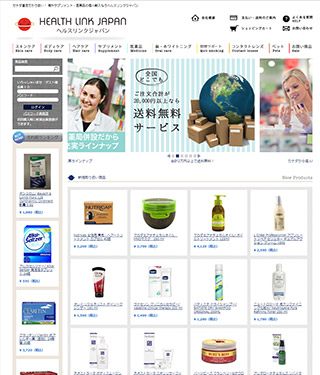 Health Link Japan