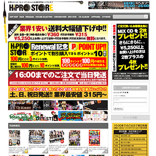 Hipro Store