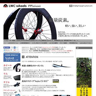 LWC Wheels