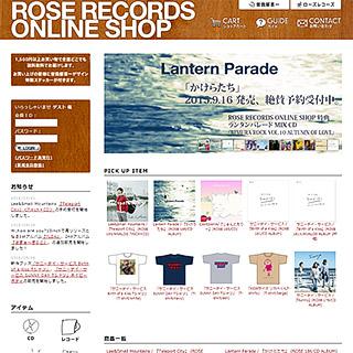 ROSE RECORDS オンライン・ショップ