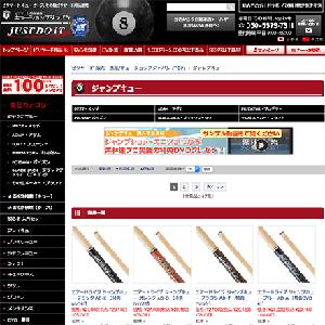 キューショップジャパン