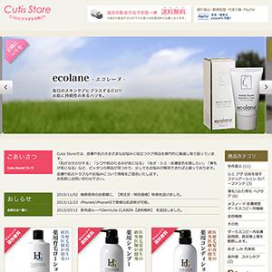 Cutis Store