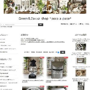 Green & Zakka Shop*poco a poco*