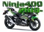 Ninja400 2018-