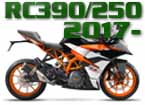 RC390/250 2017-
