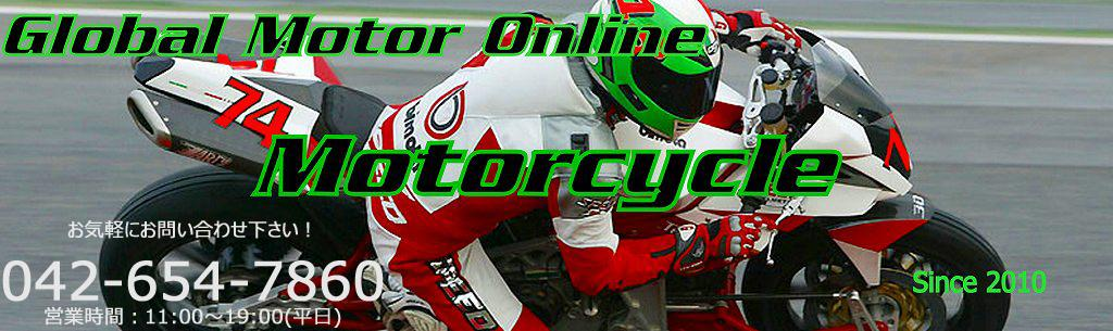 Global Motor Online Motorcycle since2010