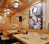 大阪キタの餃子専門店[味奉行]