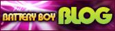 バッテリーBOYブログ