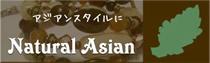 Natural Asian