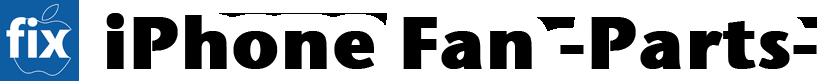 iPhone Fan -Parts-