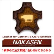nakasent