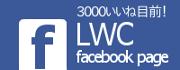 LWC wheelsのFACEBOOKページ