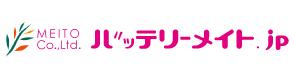 バッテリーメイト.jp