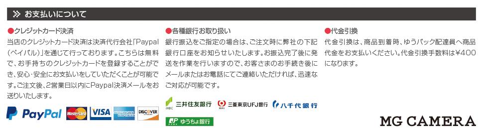 ハンドメイド 革 カメラケース 通販 専門店 MG CAMERA オーダーチャート01