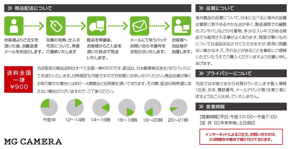 ハンドメイド 革 カメラケース 通販 専門店 MG CAMERA オーダーチャート02