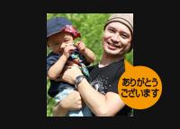 キャンプツーリング用品通販専門店 MG TRAIL 店長