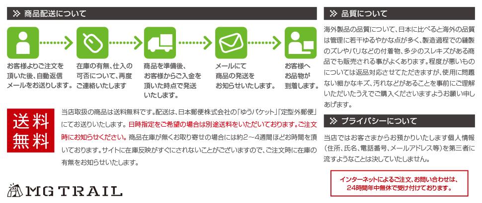 キャンプツーリング専門店 MG TRAIL オーダーチャート02