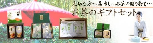 阿波番茶 健康 糖尿病 発酵茶 徳島