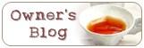 店主のブログ