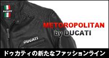 Metoropolitan by DUCATI