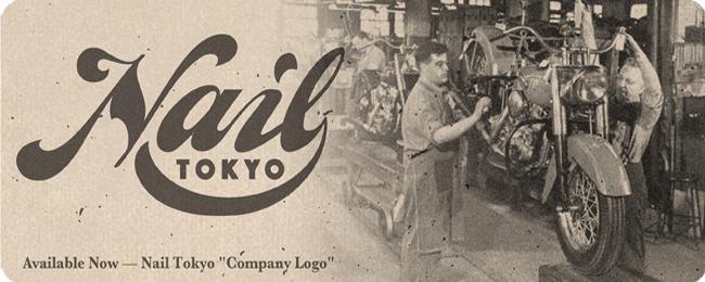 NAIL company logo