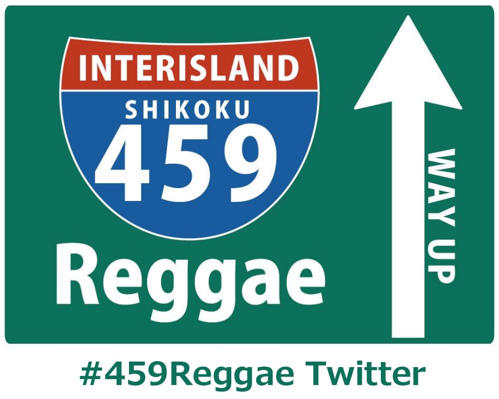 459reggae