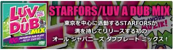 STARFORS
