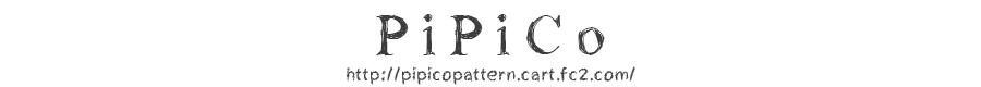 pipico