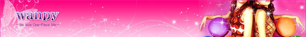 ワンピースのネット通販ショップ wanpy【ワンピー】 結婚式、二次会用のワンピースもおまかせ!