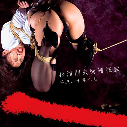 """収録されている<a href=""""http://www.sugiuranorio.jp/sample/img/001_new.jpg"""" target=""""_blank"""">実際のサイズはこちら→</a>  <font class=""""m"""">■撮り下ろし原稿</font><br> 壱)<a href=""""http://www.sugiuranorio.jp/cart/img_big/247.jpg"""" target=""""_blank"""" class=""""white"""">平松アンリ[360]</a><br> 弐)<a href=""""http://www.sugiuranorio.jp/cart/img_big/248.jpg"""" target=""""_blank"""" class=""""white"""">雨音苺[405]</a><br> <br> <font class=""""m"""">■旧未掲載原稿</font><br> 壱)<a href=""""http://www.sugiuranorio.jp/cart/img_big/249.jpg"""" target=""""_blank"""" class=""""white"""">葉月うらら[18] 望月ちはる[18]</a><br> 弐)<a href=""""http://www.sugiuranorio.jp/cart/img_big/250.jpg"""" target=""""_blank"""" class=""""white"""">井出由美子[48]</a><br> 参)<a href=""""http://www.sugiuranorio.jp/cart/img_big/251.jpg"""" target=""""_blank"""" class=""""white"""">結[57]</a><br> <br> <font class=""""m"""">■白黒原稿</font><br> 壱)<a href=""""http://www.sugiuranorio.jp/cart/img_big/252.jpg"""" target=""""_blank"""" class=""""white"""">渚ジュン[60]</a><br> <br> <font class=""""m"""">■杉浦則夫セレクト</font><br /> 壱)<a href=""""http://www.sugiuranorio.jp/cart/img_big/253.jpg"""" target=""""_blank"""" class=""""white"""">第三十四弾[38]</a><br> <br>"""