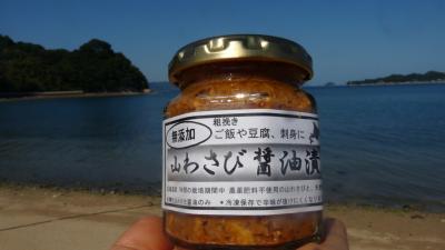 """9年間の栽培期間中、農薬肥料不使用の北海道産山わさびを、海の精の有機醤油で漬けました。<div><br></div><div>山わさびは北海道の自然豊かな場所でじーじとばーばが作っております。</div><div><br></div><div><span style=""""font-size: 13.3333px;"""">海の精の有機醤油は伝統的製法で木樽で長期熟成された生醤油です。</span><br></div><div><span style=""""font-size: 13.3333px;""""><br></span></div><div><span style=""""font-size: 13.3333px;"""">ご飯や豆腐にかけたり刺身に付けたりといろいろとお楽しみいただけます。</span></div><div><br></div>"""