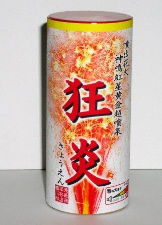 216円(税込)