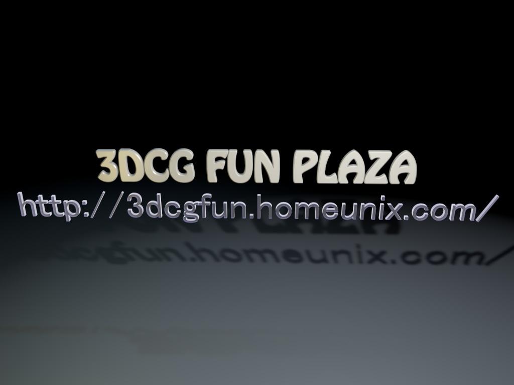 3DCG FUN PLAZA