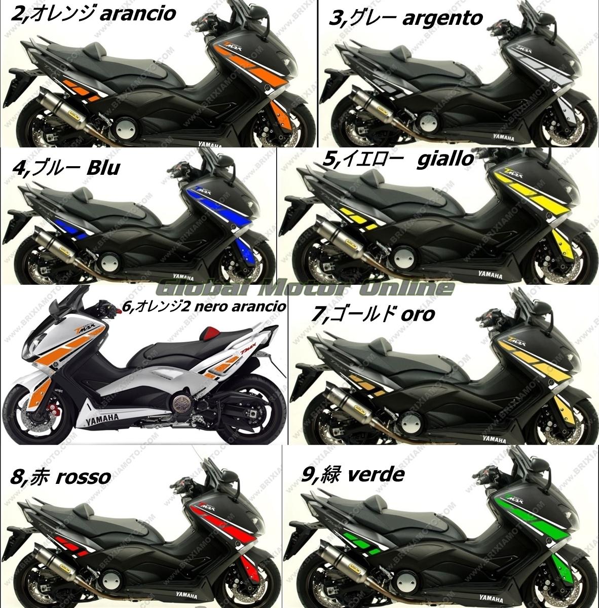 Prot/ège r/éservoir moto 3D Moulin Rouge KT8260 Keiti/® r/ésine inalt/érable