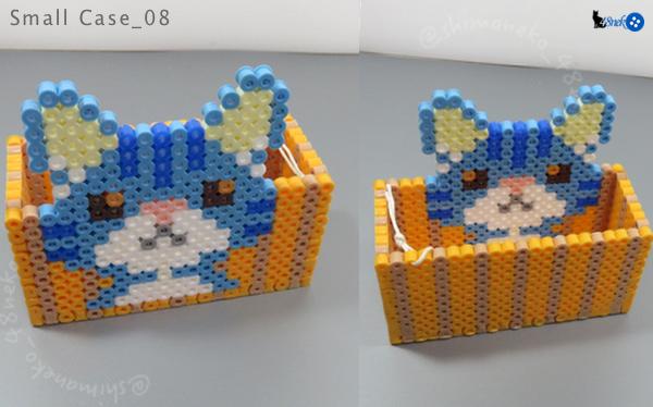 08青トラ/オレンジ箱