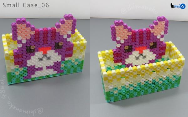 06紫トラ/イエローxグリーン系箱