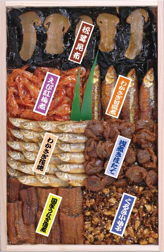 杉の箱に小松屋自慢の佃煮がいっぱいの佃煮詰合