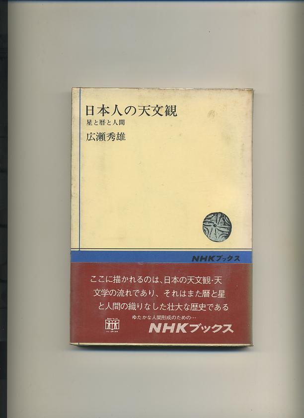 """<p style=""""margin: 0.0px 0.0px 0.0px 0.0px; font: 12.0px Osaka"""">(所蔵品)小口に日焼け、カバーに汚れ等ありますが、使用感はあまりありません。元の値段は420円でした。</p>"""
