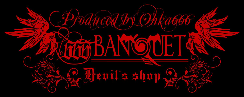 """666"" BANQUET"