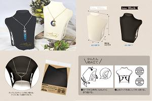 組立式ネックレススタンド ブラック/ホワイト