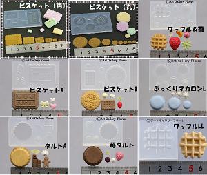 お菓子モールド/ビスケット/ワッフル/マカロン/タルト