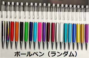 ハーバリウムボールペン レジンペン クリスタルボールペン