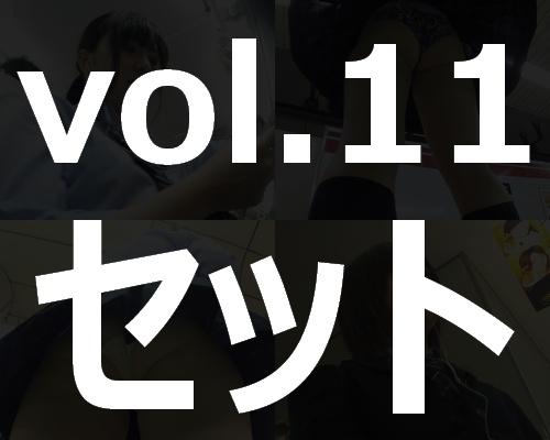 制服女子専門ストーカーの粘着パンチラ撮り vol.11