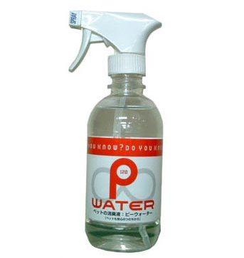 120種の天然植物抽出エキス使用の消臭剤 P WATER