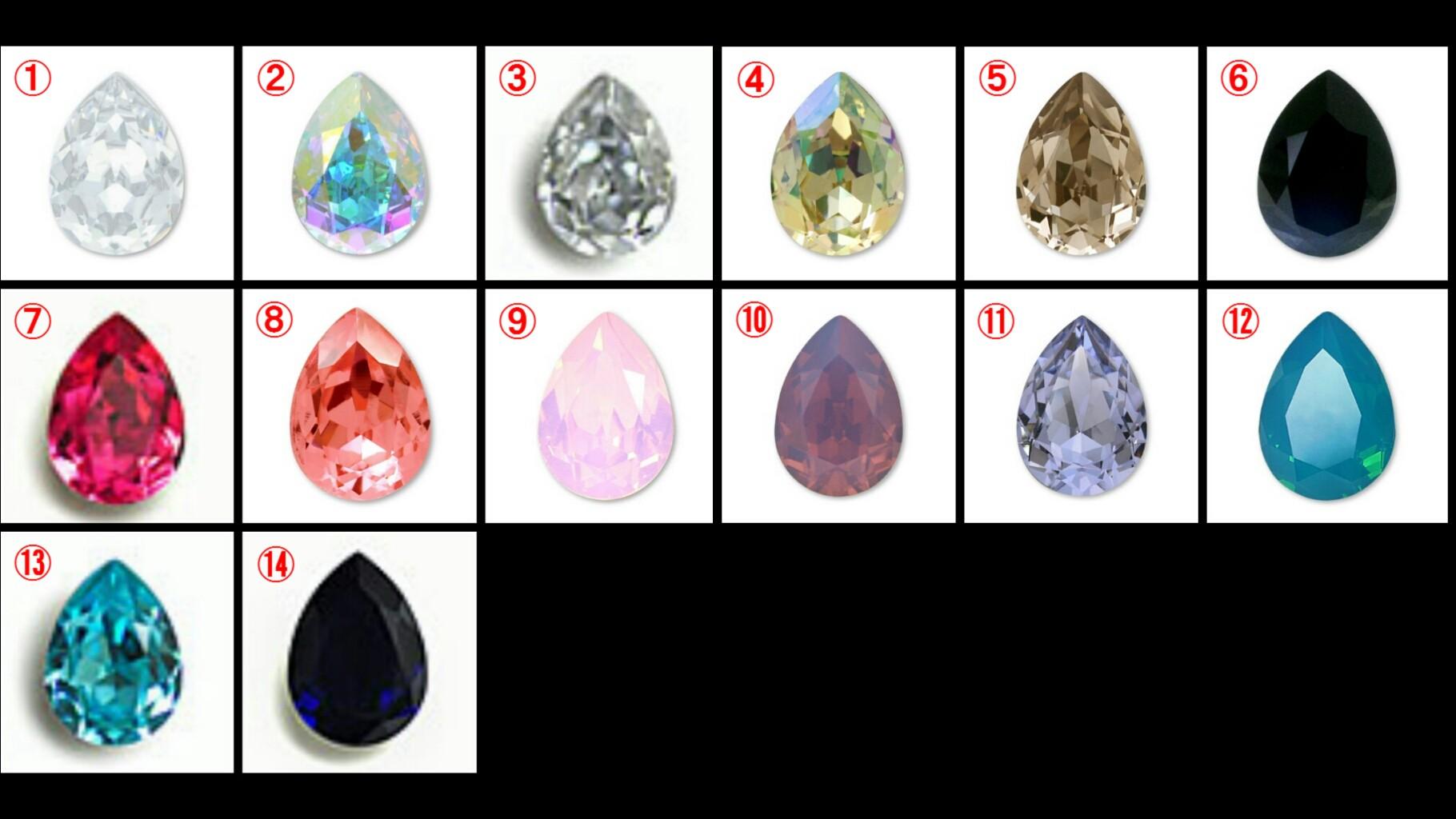全14色からお選びください