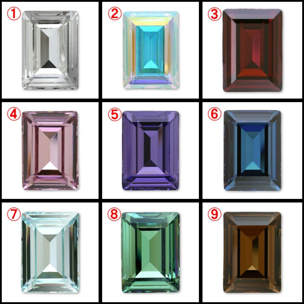 全9色からお選びください