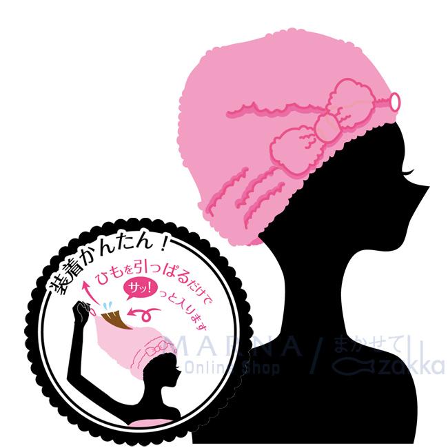 """<p><strong>アウトレット商品です。簡易包装になります。</strong></p><p>※ベージュ、ライトピンクは販売を終了しました</p><p><br style=""""font-size: 13.3333px;""""></p><p><strong>◆◆◆ ドライヤーケアをするまで、摩擦から髪を守って潤う髪に。◆◆◆<br><br></strong><strong>●簡単装着</strong><br>かぶって、くるりん!長い髪もしっかりホールドします。<br><br><strong>●たっぷり吸水</strong><br> 毛足が長いので、なんと、自重の約5倍もの水を吸水!!濡れて広がったキューティクルを摩擦から守りつつ、しっかり吸水してくれます。<br><br><strong>●極上のふわふわ感&フィット感</strong><br> 毛足の長いマイクロファイバーがフワフワの肌触り。<br> 顔周りは伸縮でフィットし、程よい締め付け感です。</p>"""