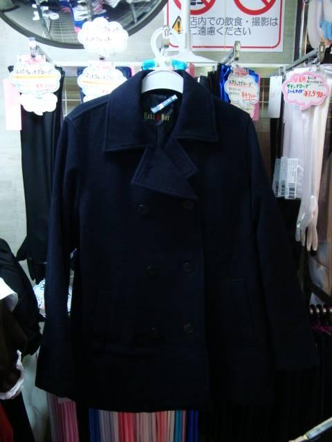 女子高生に人気の「EAST BOY」のコート(こちらは指定品ではありません)