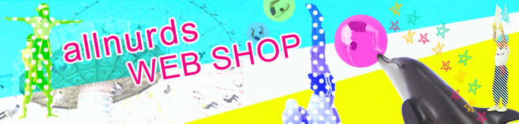allnurds WEB SHOP
